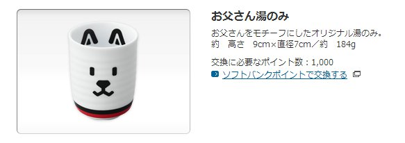 ec-yunomi