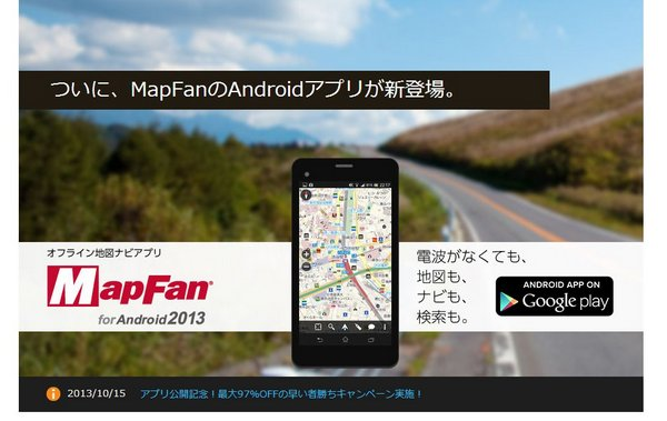 mapf-01
