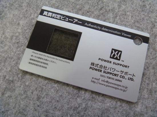 P1050578