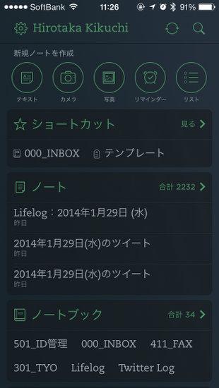 IMG_1129