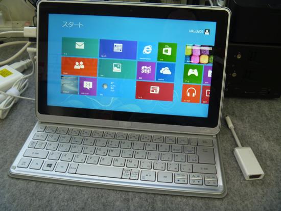 P3-171-N32Qで使っている 4つのWindows 8アプリ