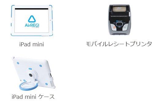 air-mini