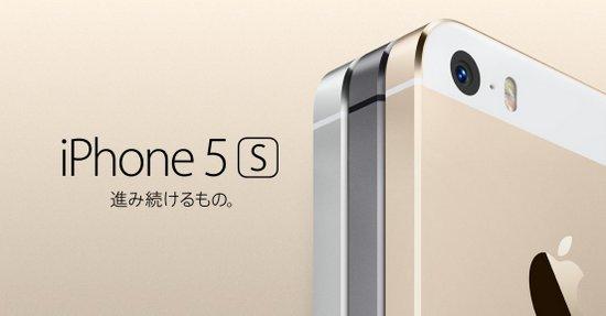 ec-iPhone