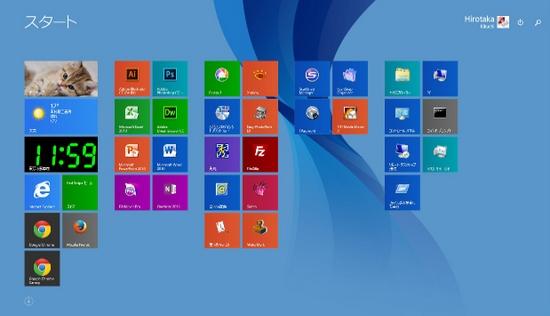 Windows 8.1アップデートでスタート画面に電源アイコンが付いた