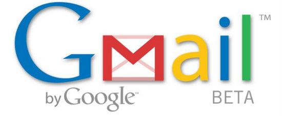 Gmail誕生から10年・・・だそうで、ちょっと振り返ってみる
