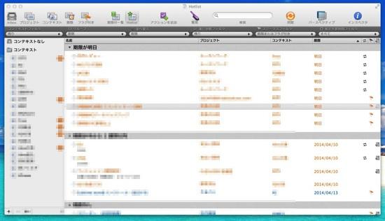Hotlist copy