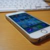 iPhoneの情報収集系アプリ使い分け