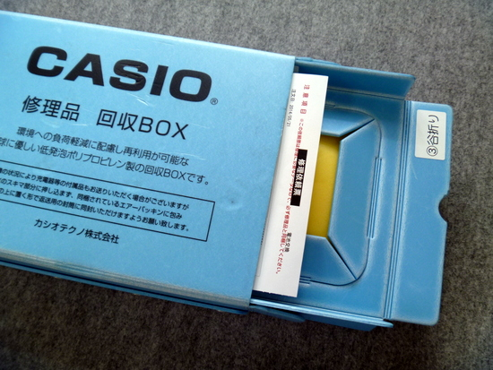 P1060530
