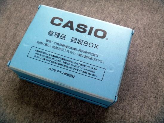 P1060531