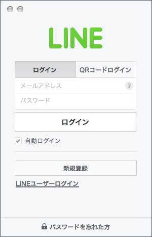 Line 8