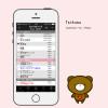 Taskumaを2週間使って挫折した・・・