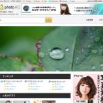 sozaisozai-ac-2.jpg