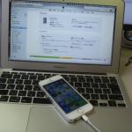 iPhoneP1070429.jpg