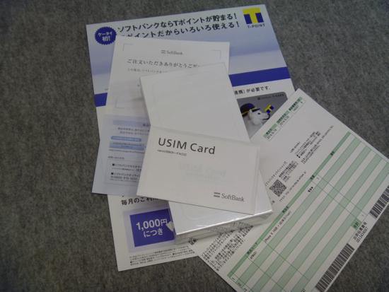 P1070450