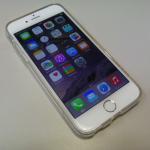 iPhoneP1070462.jpg