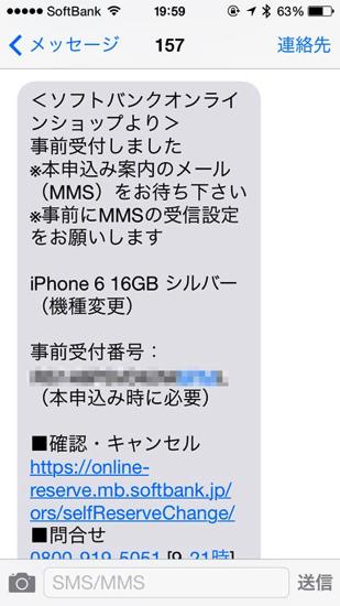 SMS01