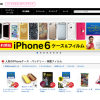 iPhone 6で使いたいケース&フィルム
