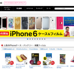 iPhoneec-apbs.jpg