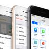 ソフトバンクオンラインショップで予約したiPhone 6の内容を確認&キャンセルする方法