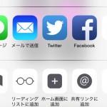 iPhoneec-ipshare.jpg
