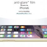 iPhoneec-psip6.jpg