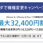iPhoneec-tadac.jpg