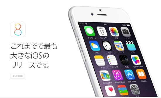 IPhoneApple iOS 8