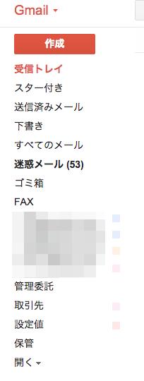 受信トレイ fujidenki gmail com Gmail