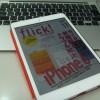 電子書籍オンリーの雑誌 flick! digital(フリックデジタル)は200円!