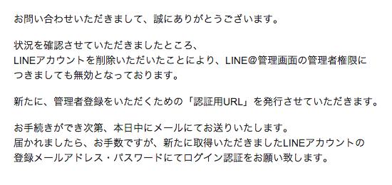Line id 01