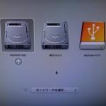 MacMacP1070759.jpg