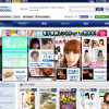 TSUTAYAの電子書籍サービス、TSUTAYA.com eBOOKsがサービス終了