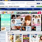 e-bookec-tsutayabook.png