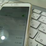 iPhoneec-ipst.jpg