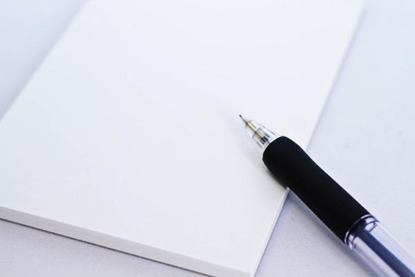 PPW memotosya pen500 thumb 750x500 667