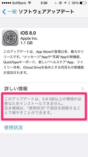 IPhoneIMG 2519
