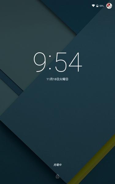 Screenshot 2014 11 18 09 55 00