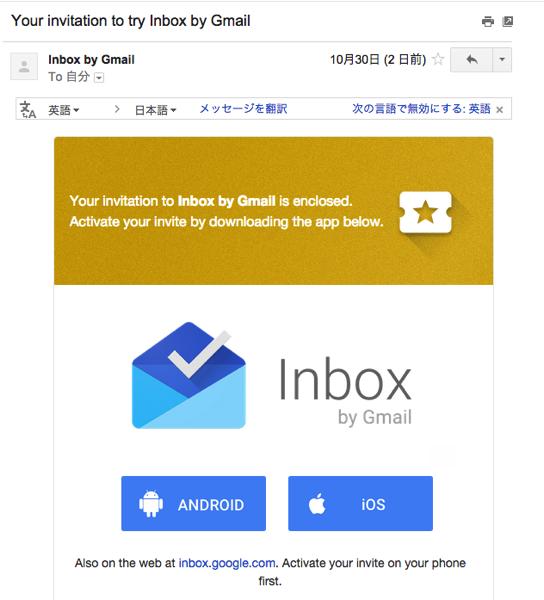 Img inbox