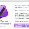Mac版 OmniFocus 2 が日本語化されたよ!