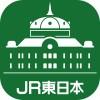 東京駅専用の東京駅構内ナビが公開されました