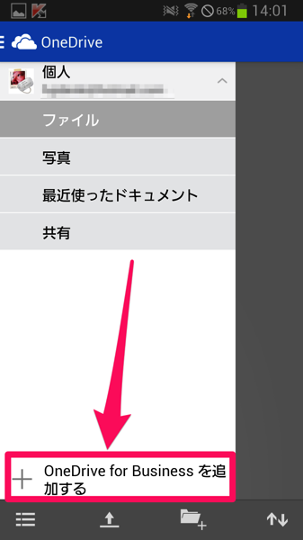 Screenshot 2015 01 29 14 01 41