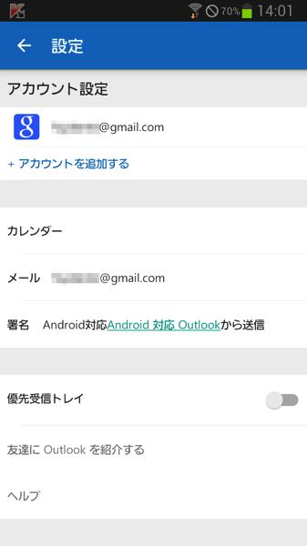 Screenshot 2015 01 31 14 02 00