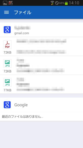 Screenshot 2015 01 31 14 10 06