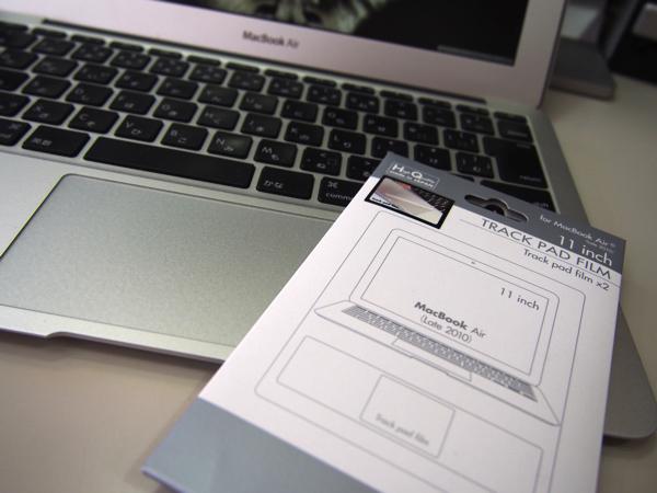 Mac Book Airのトラックパッドフィルムの貼り替え