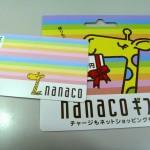 nanacoP1080170.JPG