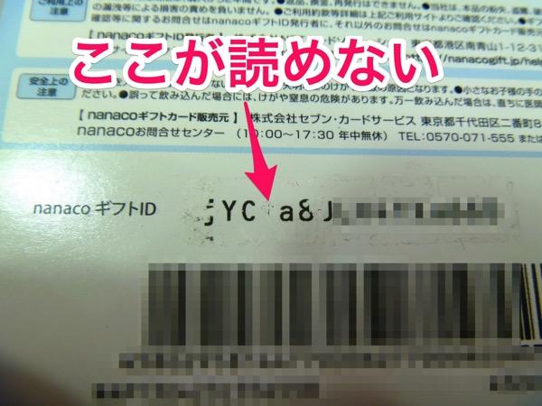 P1080173