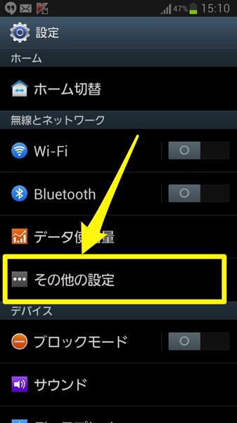 Screenshot 2015 02 02 15 10 14