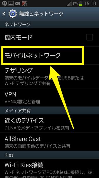 Screenshot 2015 02 02 15 10 23