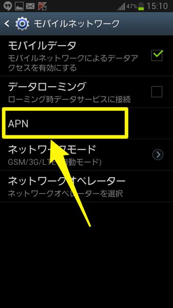 Screenshot 2015 02 02 15 10 30