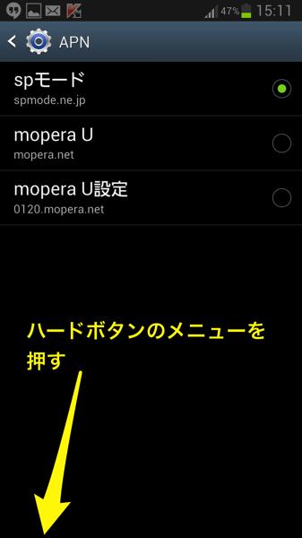 Screenshot 2015 02 02 15 11 05